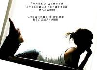 Анастасия Алексеева, 23 июня , Санкт-Петербург, id147014143