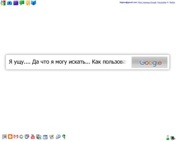 Зарисовал google тот, который я хочу.
