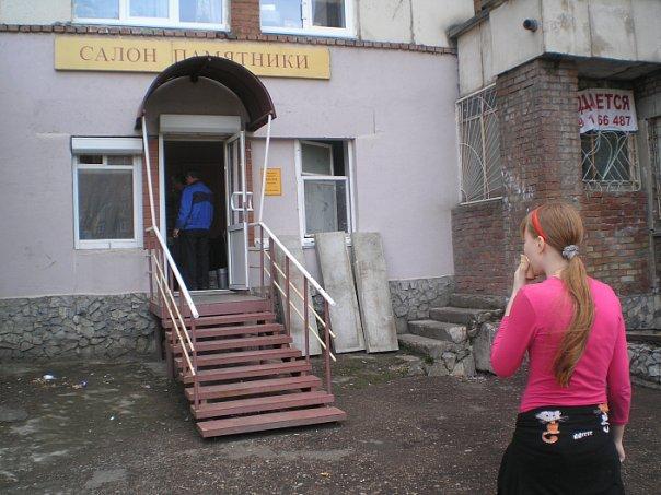 http://cs996.vkontakte.ru/u17802891/108971231/x_35e46096.jpg