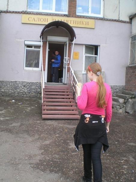 http://cs996.vkontakte.ru/u17802891/108971231/x_4147ad2b.jpg