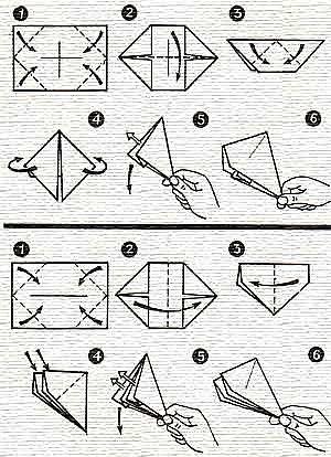 схема оригами домик из
