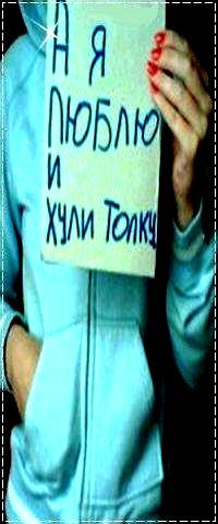 Саничка Сонечко, 23 мая 1989, Киев, id40692453