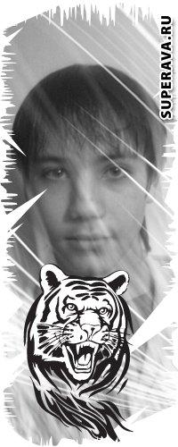 Артём Нечай, 8 марта 1990, Самара, id72280528