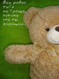 Женя Васницова, 25 мая , Киев, id81728396