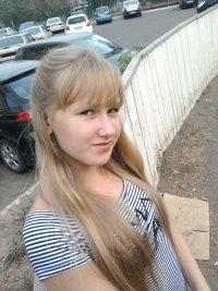 Настя Артамонова, 16 декабря , Казань, id98246919