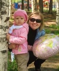 Екатерина Наборщикова, 6 апреля , Нижневартовск, id100064735
