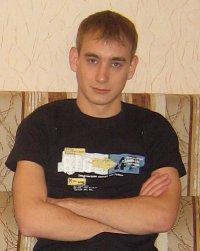Илья Мазуркевич, 1 марта , Москва, id55765443