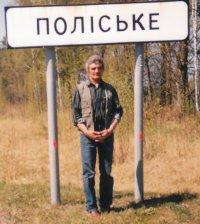 Валерий Маслюченко, 23 марта 1961, Глухов, id61657238