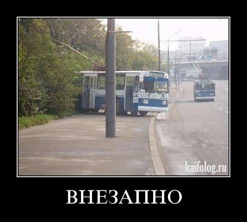 http://cs9960.vkontakte.ru/u87482394/116090121/x_ab06c445.jpg