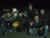 Дмитрий Паршин, 23 ноября , Орша, id100430496
