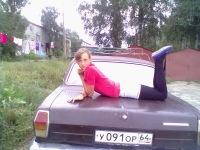 Оленька Сёмина, 10 января 1999, Архангельск, id143621233