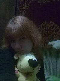Таня Козырь, 7 октября 1989, Днепропетровск, id17545751