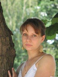 Ольга Маркова, 10 марта 1980, Москва, id72122511