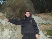 Роман Корочинский, 16 января , Донецк, id78127783