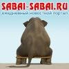 Все о Таиланде sabai-sabai.ru