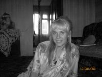 Анюта Шевченко, 7 января 1992, Новокузнецк, id104705327