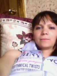 Наташка Павлова, 29 апреля 1988, Барнаул, id137504328