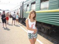Настюшка ****, 26 июля 1994, Оричи, id94151685