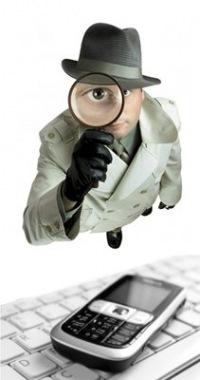 скачать программу слежения за мобильным телефоном
