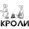 Kroli.com.ua - Магазин для активных