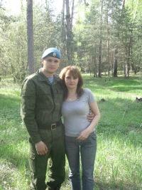 Марина Иванова, Сальян
