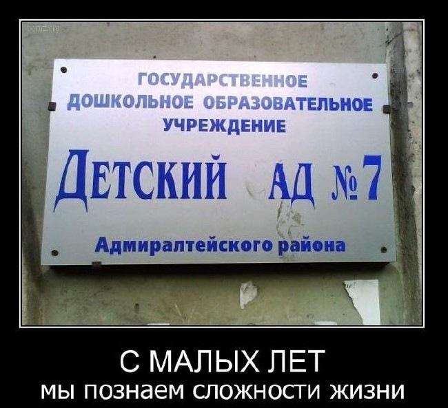 http://cs9963.vkontakte.ru/u129961558/-14/y_c861fc17.jpg