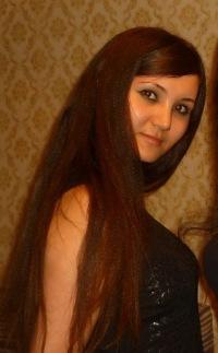 Аля Шагимарданова,