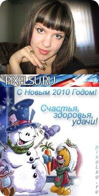 Ирина Губская, 17 августа 1991, Курганинск, id28442704