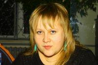 Татьяна Хохлова, 19 января , Москва, id83796885