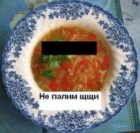 Илья Йцу, 10 декабря 1981, Одесса, id99850867