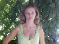 Екатерина Станкова, 7 марта 1992, Измаил, id126630725