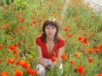 Ирина Евчук, 19 июня , Белгород-Днестровский, id18203112