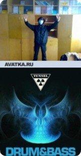 Вася Сливка