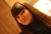 Людочка Глухова, 2 мая 1990, Санкт-Петербург, id68697149