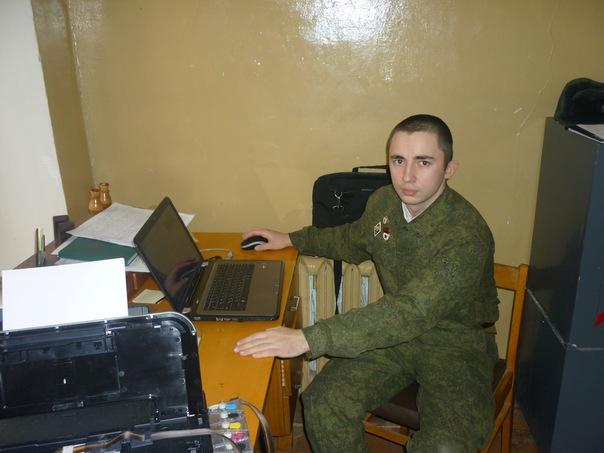 Миша Фомин |