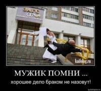 Дмитрий Demon, 6 декабря , Санкт-Петербург, id96751481