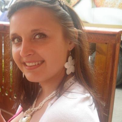 Таня Чмелик, 13 января 1989, Калуш, id25560472