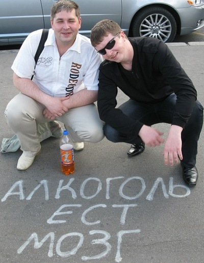 Александр Солозобов, 12 января 1983, Тольятти, id6661627