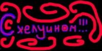 Екатерина Ρогожина, 10 июня 1996, Ульяновск, id105979567
