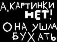 Маряна Перегіняк, id116915684