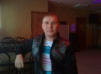 Серёга Щепин, 8 августа 1984, Кунгур, id15984888