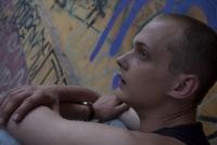 Владислав Терехов, 7 октября , Брянск, id44019795