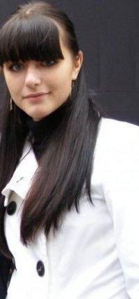 Настя Сиваева, 10 ноября 1991, Сергиев Посад, id56820540