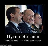 Юрий Задорожный, 16 июня 1989, Москва, id59694009