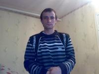 Артем Чистяков, 27 марта , Старобельск, id71651785