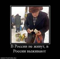 Уралмаш Уралмашевцев, 30 января 1991, Екатеринбург, id86660623