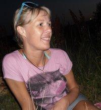 Лаура Анненкова, 9 июня 1977, Липецк, id92918947