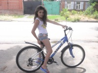 Диана Месропян, 16 ноября 1994, Нижний Новгород, id100523098