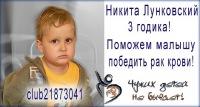 Никита Лунковский, 7 июля , Красноярск, id124189873