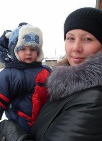 Ольга Прокопичева (акимова), 21 мая , Клявлино, id125866530